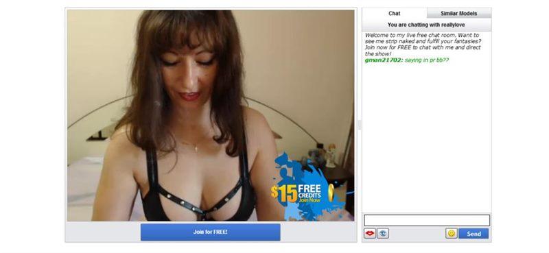 Beautiful brunette mom on MILF sexcams