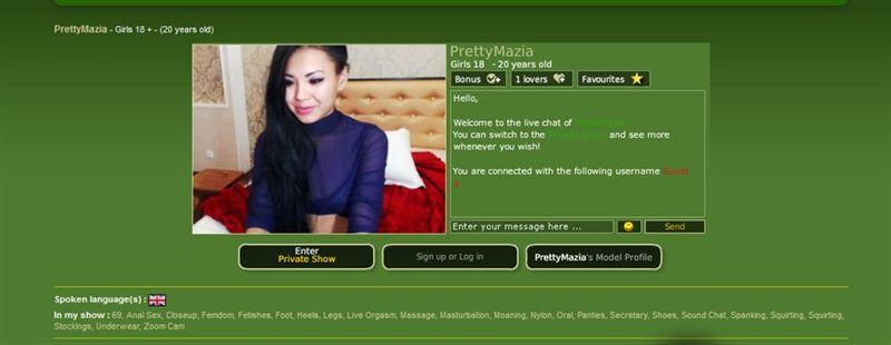 This Asian webcam model is simply beautiful