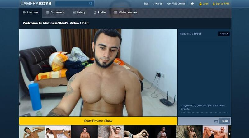 This eager webcam guy has an amazing body